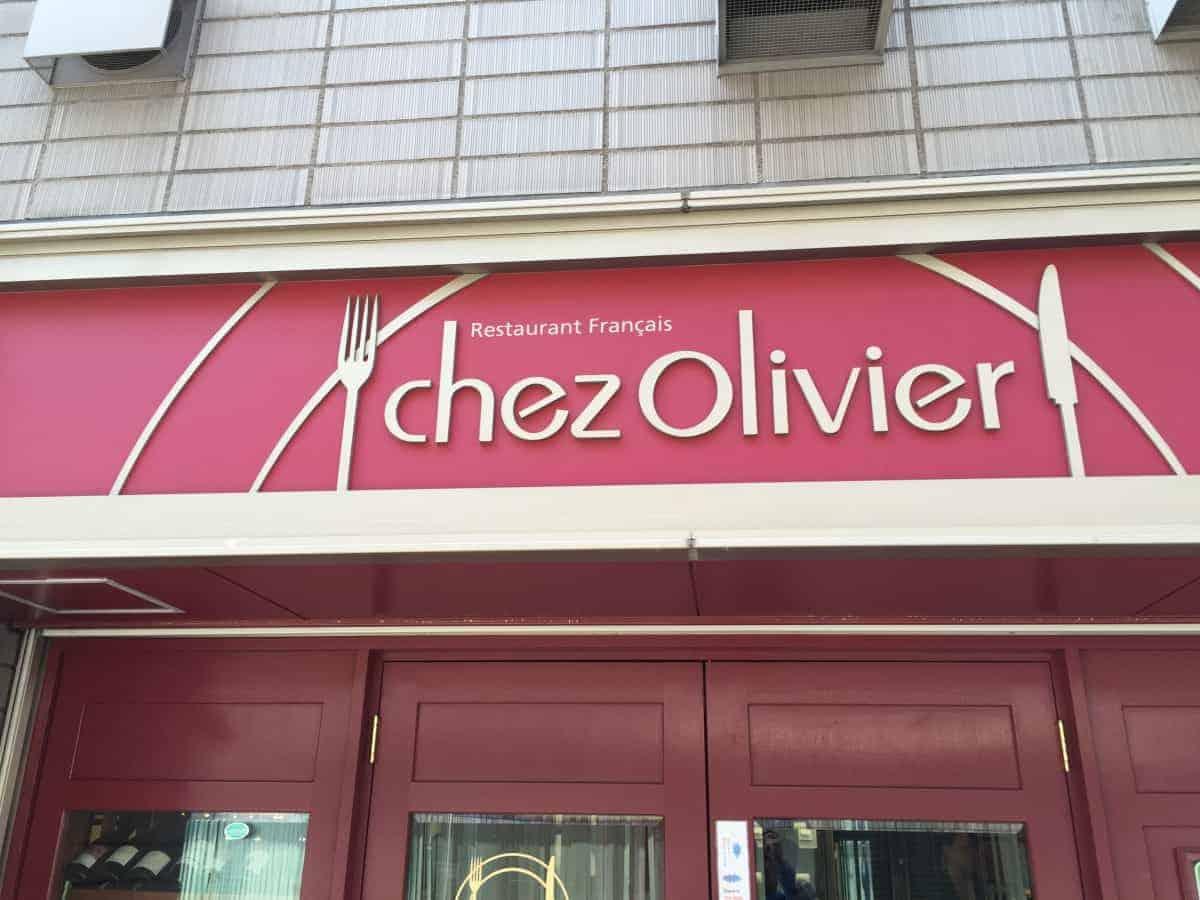 CHEZ OLIVIER : Restaurant français