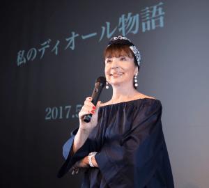 Françoise Moréchand