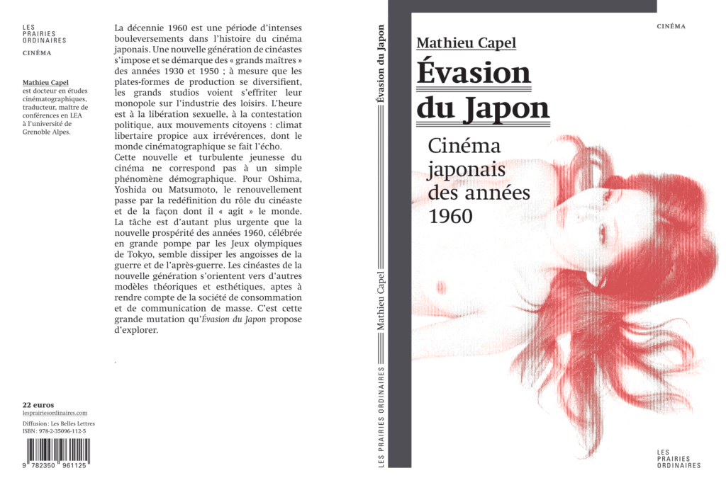 UFE Japon Mathieu Capel Cinéma japonais